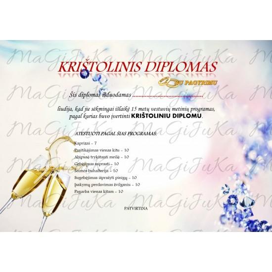 """Krištolinių vestuvių diplomas """"1"""""""