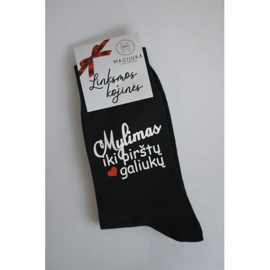 """Vyriškos kojinės """"Mylimas iki pirštų galiukų"""""""