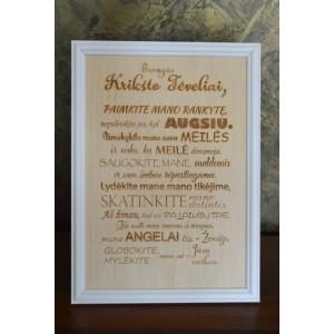Medinė padėka krikšto tėveliams