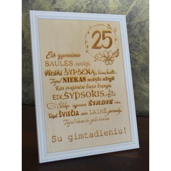 Medinis sveikinimas 25 gimtadienio proga