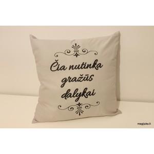 """Dekoratyvinė pagalvėlė """"Gražūs dalykai"""""""