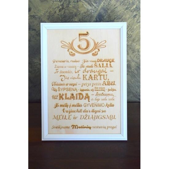 Medinis sveikinimas 5 medinių vestuvių proga