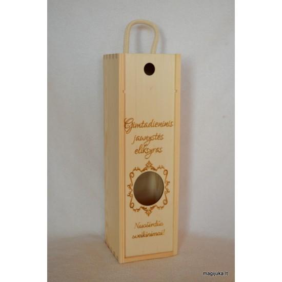 """Vyno dėžė """"Gimtadienio eliksyras"""""""